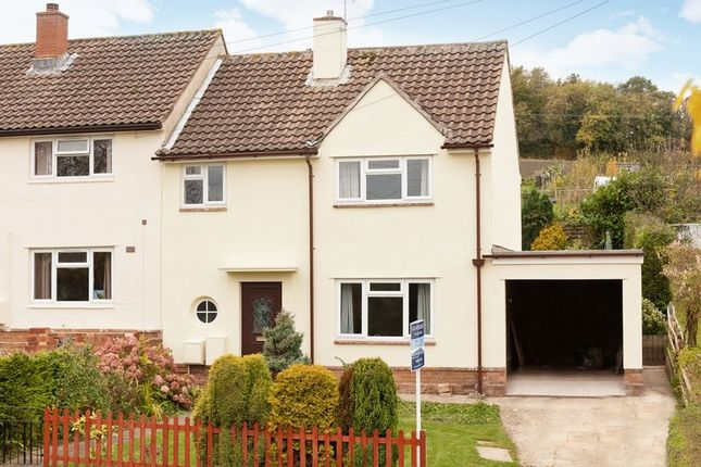 Thumbnail Semi-detached house to rent in Southfield Road, Much Wenlock