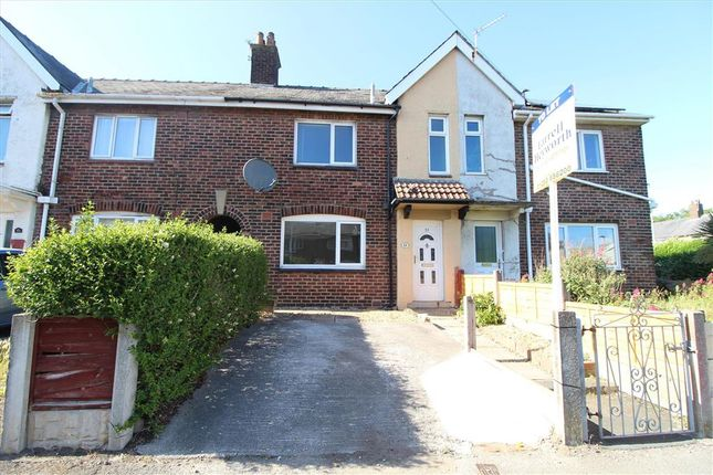 Thumbnail Property to rent in Bristol Avenue, Bispham, Blackpool