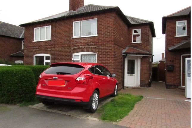 Thumbnail Semi-detached house for sale in Margaret Avenue, Sandiacre, Sandiacre