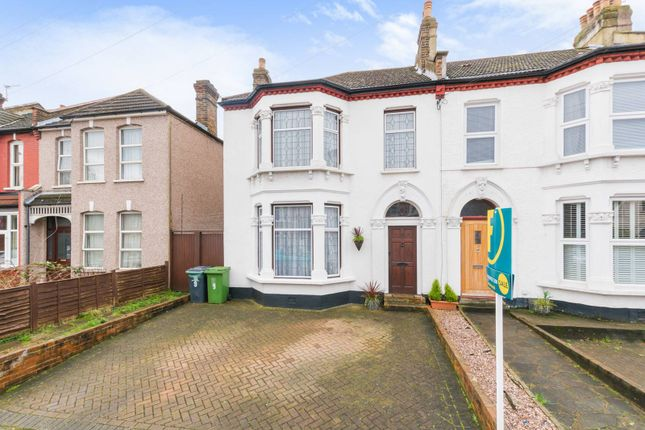 Thumbnail Property for sale in Hazelbank Road, Catford, London