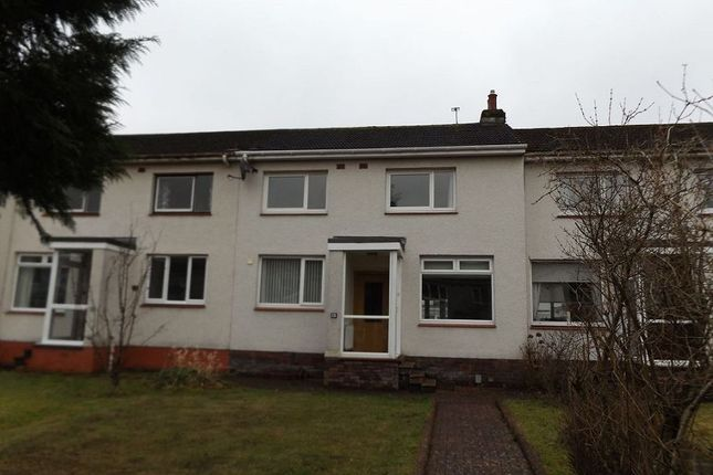 Thumbnail Terraced house to rent in Montrose Drive, Bearsden, Glasgow