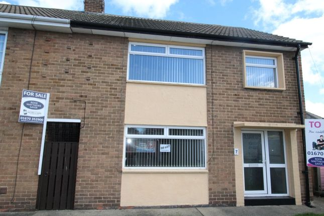 Thumbnail Semi-detached house to rent in Bells Close, Blyth