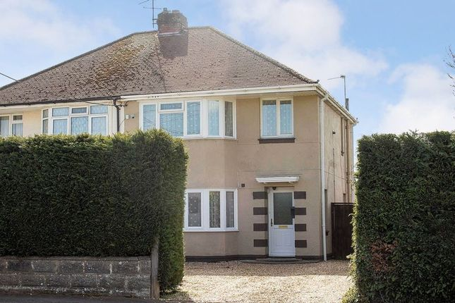 Thumbnail Semi-detached house for sale in Salisbury Road, Totton, Southampton