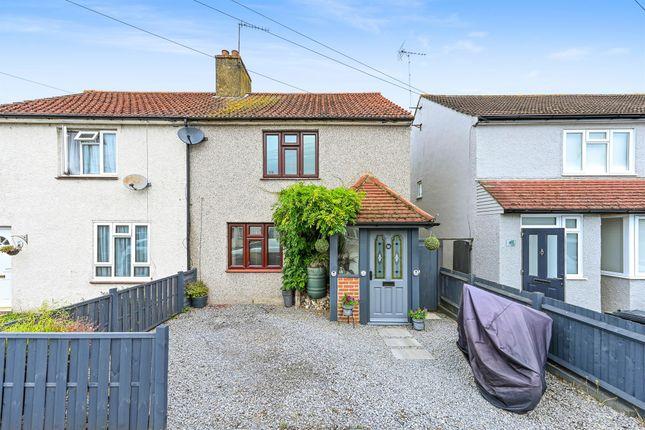 Thumbnail Semi-detached house for sale in Woodbridge Avenue, Leatherhead