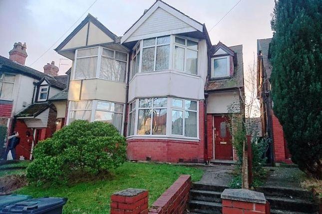 Thumbnail Semi-detached house to rent in 17 Salisbury Drive, Manchester, Lancashire