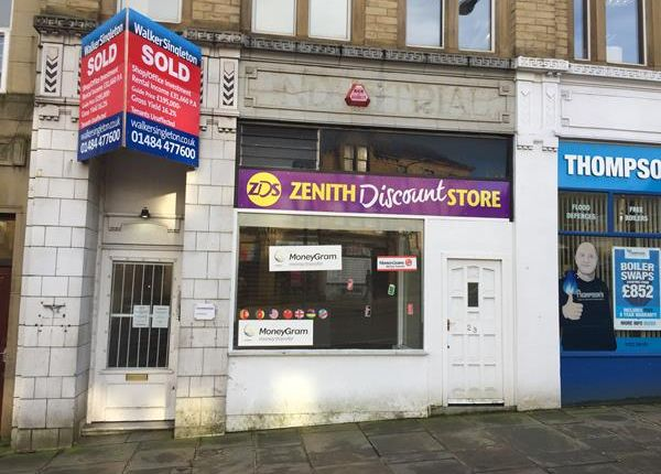 Retail premises to let in 23 Bull Green, Halifax, West Yorkshire