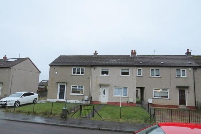 Exterior of Neilvaig Drive, Rutherglen, Glasgow G73