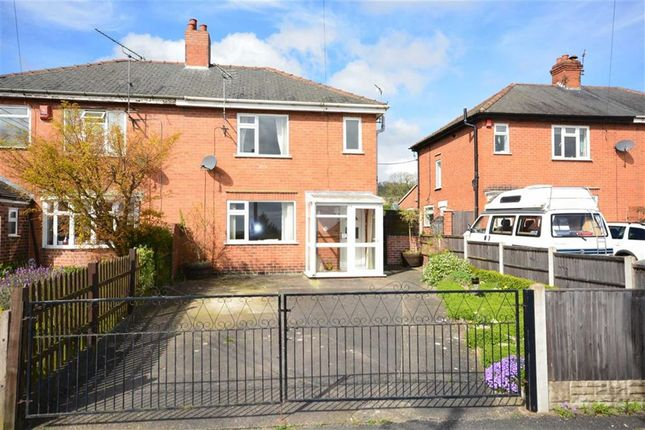 Thumbnail Semi-detached house for sale in Greenfields, Fritchley, Belper