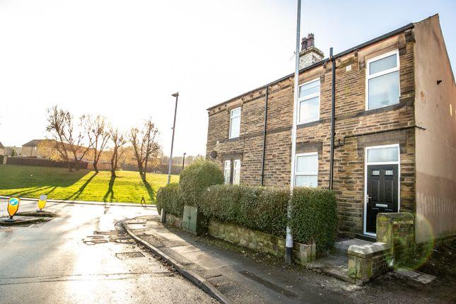 End terrace house for sale in Ealand Road, Batley