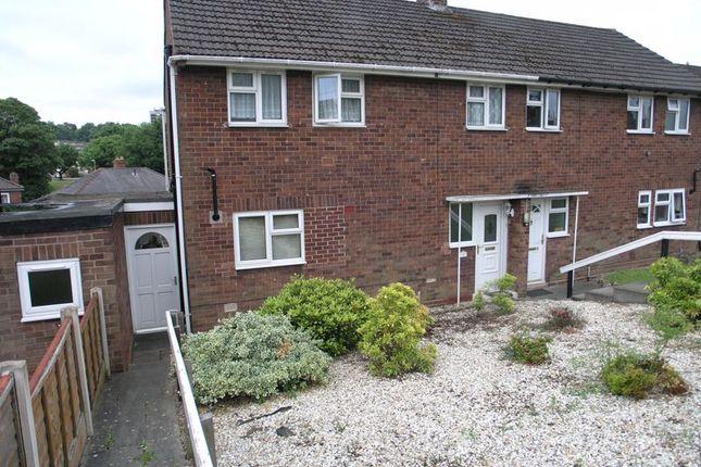 3 bed semi-detached house for sale in Long Innage, Halesowen B63