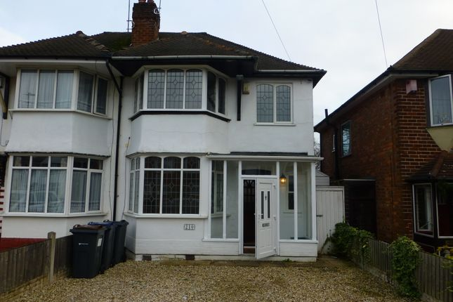 Thumbnail Semi-detached house to rent in White Road, Quinton
