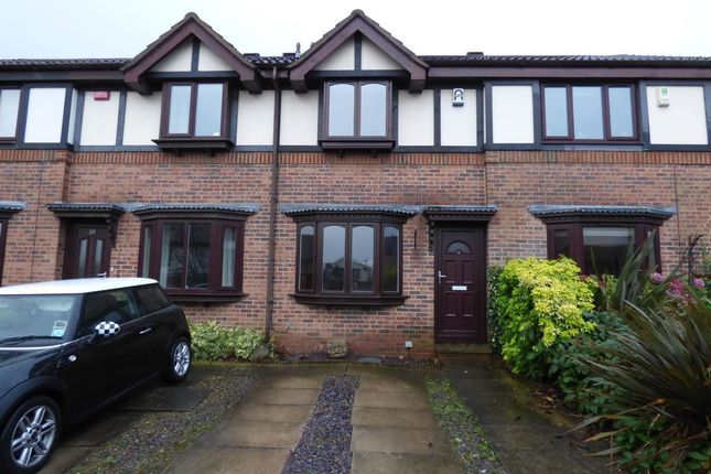 Thumbnail Property to rent in Meadowgate Vale, Lofthouse, Wakefield