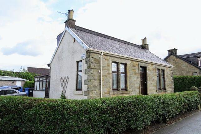 Thumbnail Cottage for sale in Stewart Street, Carluke