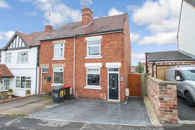 2 bed end terrace house to rent in Boot Hill, Grendon, Atherstone CV9