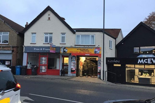 Thumbnail Commercial property for sale in Furze Platt Road, Maidenhead