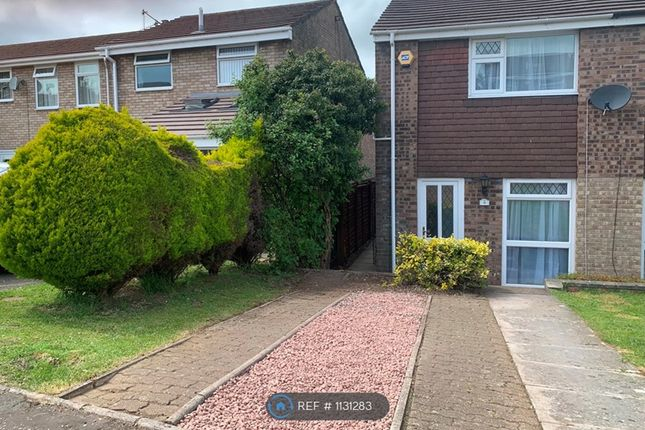 Thumbnail End terrace house to rent in Lyncroft Close, Cardiff