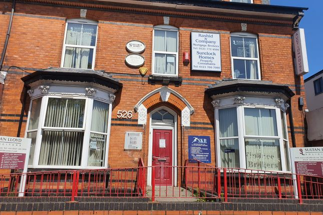 Thumbnail Office to let in Coventry Road, Small Heath Birmingham