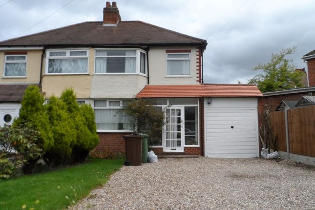 Thumbnail Semi-detached house to rent in Summerfield Road, Solihull