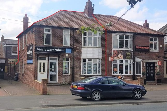 Thumbnail Commercial property for sale in 371-373 Stamfordham Road, Westerhope, Newcastle Upon Tyne