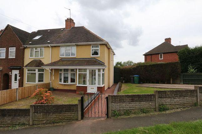 Thumbnail End terrace house for sale in Edmonds Road, Oldbury, Oldbury, West Midlands