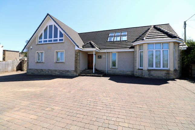 Thumbnail Detached house for sale in Waggon Road, Falkirk