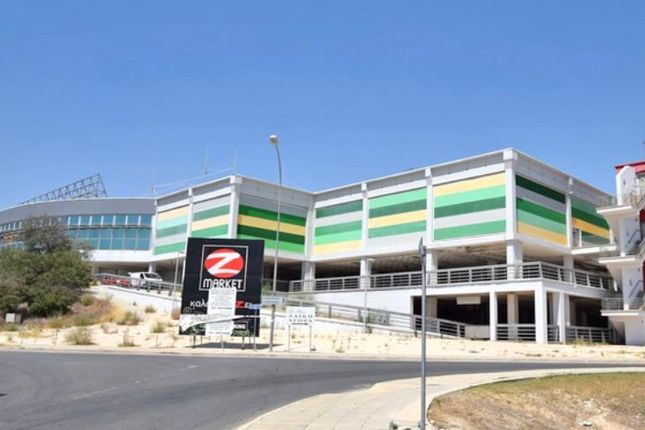 Retail premises for sale in Strovolos, Nicosia, Cyprus