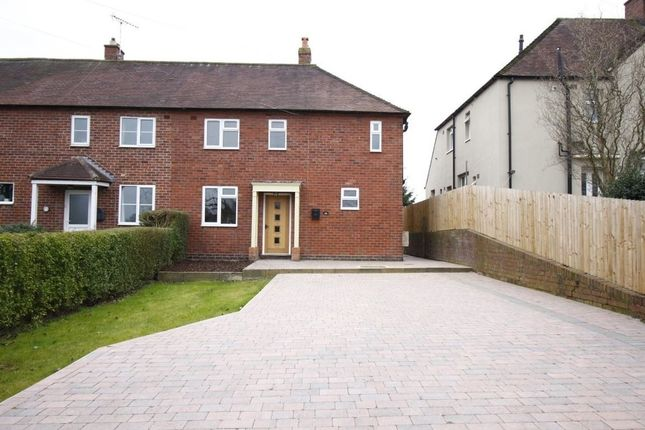 Thumbnail Property to rent in Beamhill Road, Anslow, Burton Upon Trent, Staffordshire