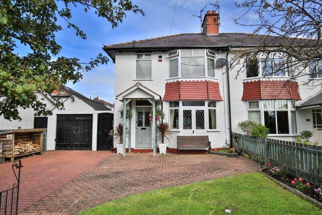Thumbnail Semi-detached house for sale in Lon-Y-Rhyd, Rhiwbina, Cardiff