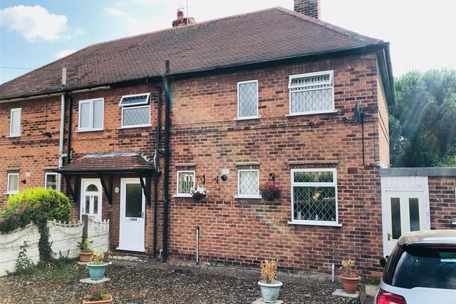 Thumbnail Property to rent in George Street, Warsop, Mansfield