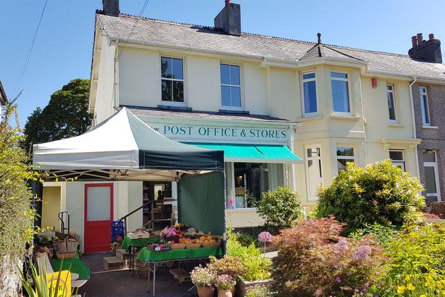 Thumbnail Retail premises for sale in Lifestyle Village Post Office And Stores PL20, Devon
