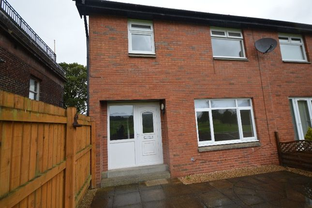 Thumbnail Semi-detached house to rent in Kirkhill, Cambuslang, Glasgow