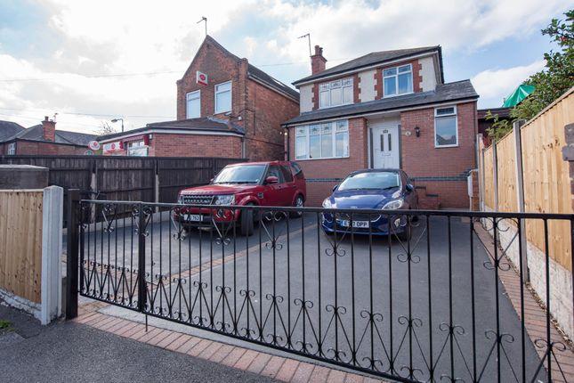 Thumbnail Detached house for sale in Westdale Lane, Carlton, Nottingham