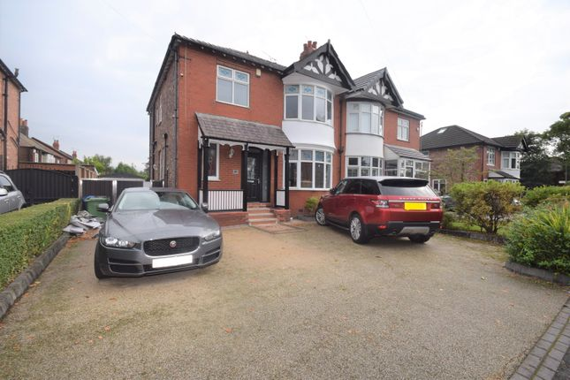5 bed property to rent in Dialstone Lane, Offerton, Stockport SK2