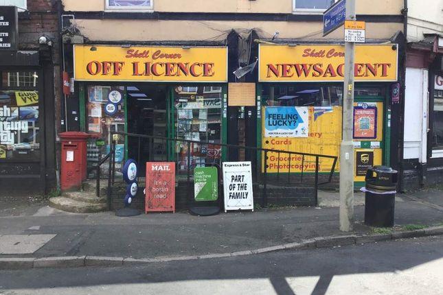 Thumbnail Retail premises for sale in Witton Bank, Narrow Lane, Halesowen