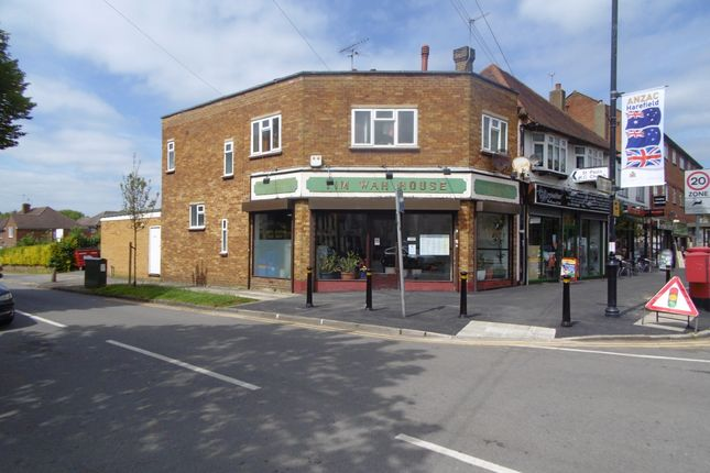 Thumbnail Commercial property for sale in High Street, Harefield