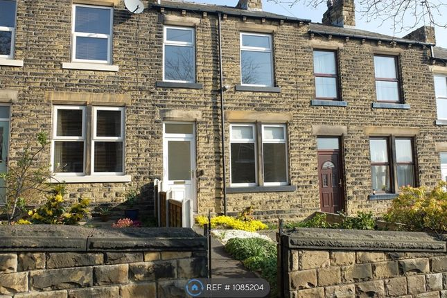 2 bed terraced house to rent in Westfield Avenue, Dewsbury WF12