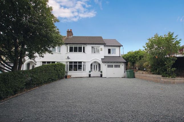 Thumbnail Semi-detached house for sale in Pensby Road, Heswall, Wirral