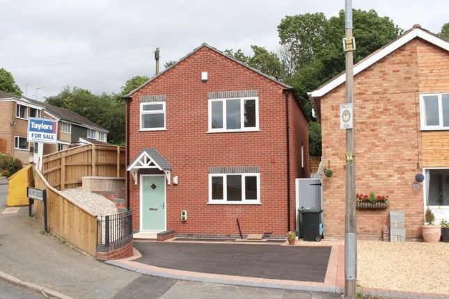 Thumbnail Detached house for sale in Chelford Crescent, Kingswinford