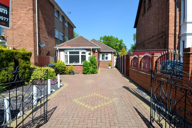 Thumbnail Bungalow for sale in Steel Road, Northfield, Birmingham