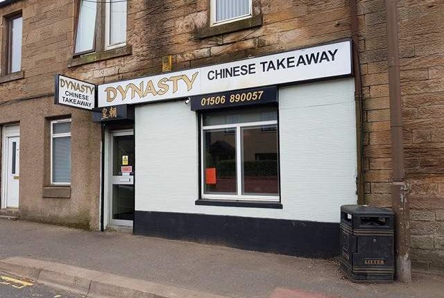 Thumbnail Commercial property for sale in Main Street, Winchburgh, Broxburn