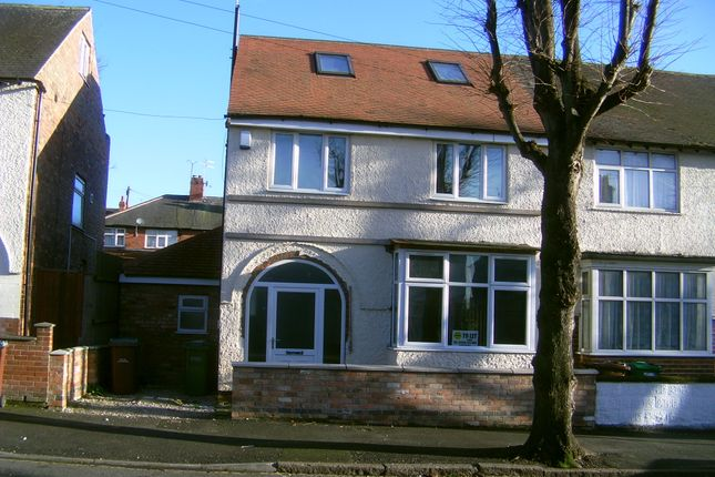 Thumbnail Semi-detached house to rent in Allington Avenue, Nottingham