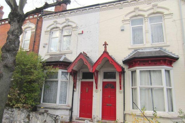 Thumbnail Terraced house for sale in Mere Road, Erdington, Birmingham