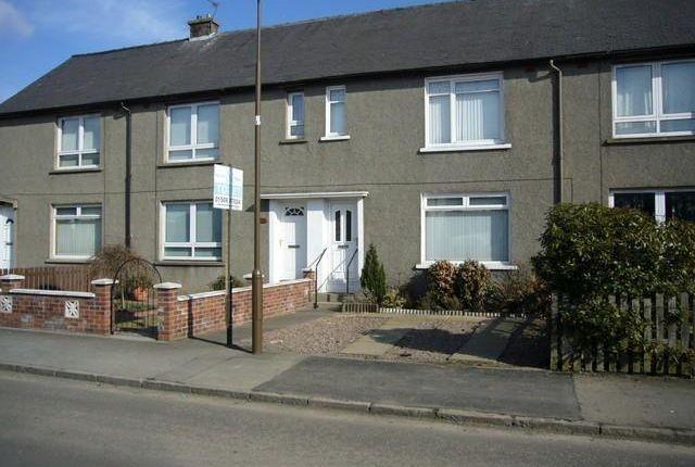 Thumbnail Terraced house to rent in Yule Place, Blackburn, Bathgate
