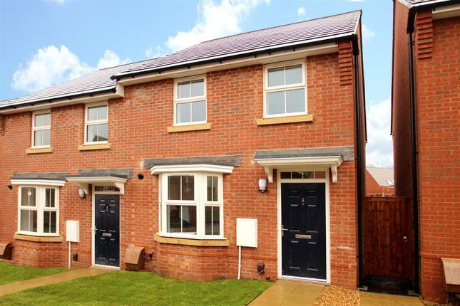 Thumbnail Semi-detached house to rent in Argus Gardens, Hemel Hempstead