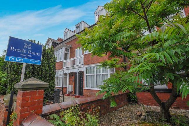 Thumbnail Flat to rent in Sleeper Lane, Boroughbridge Road, Little Ouseburn, York