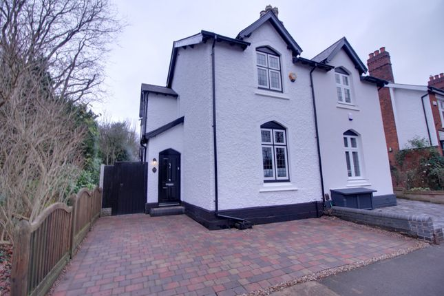 Thumbnail Semi-detached house for sale in Harrisons Road, Edgbaston, Birmingham