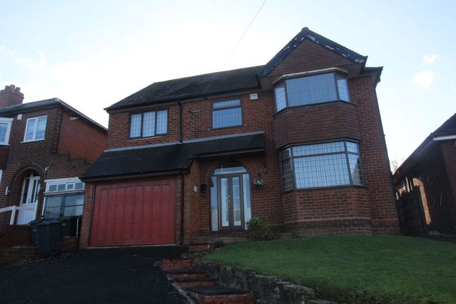 Thumbnail Property to rent in New Birmingham Road, Tividale, Oldbury