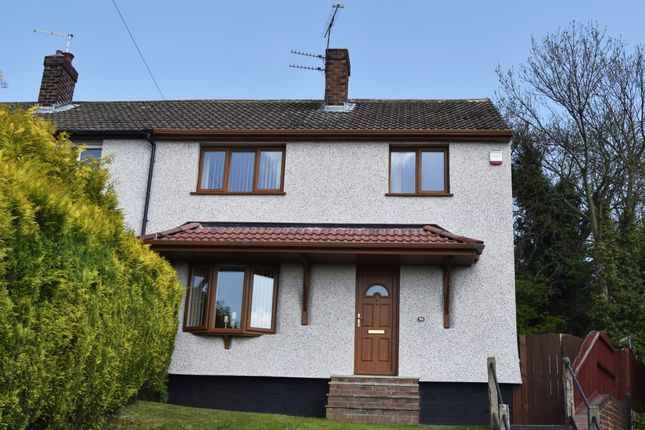 Thumbnail Semi-detached house for sale in Hill Estate, Pontefract, West Yorkshire
