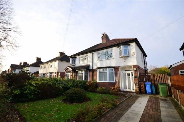 Thumbnail Semi-detached house to rent in Queens Drive, Heaton Moor, Stockport