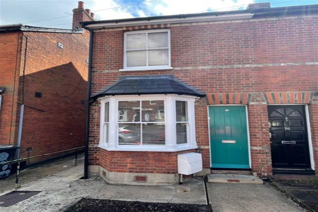 3 bed end terrace house for sale in Victoria Street, Braintree CM7